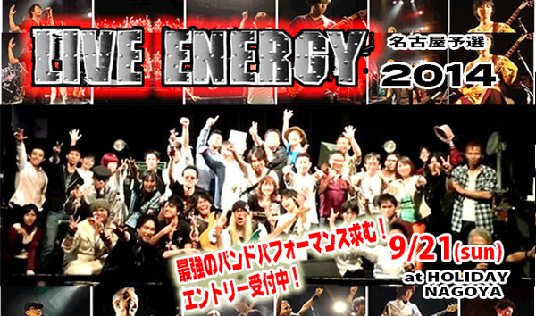 live2014.png