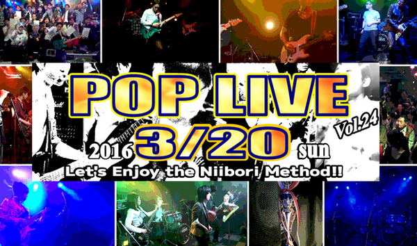 POP2016.jpg